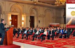 A treia ediție IAM Conference Europa de SE a avut loc la București