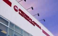 Noutăţi Federal-Mogul Motorparts la Automechanika Frankfurt