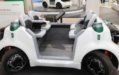 Tehnologie cheie pentru condusul autonom