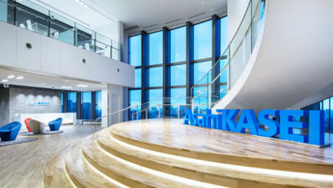 Asahi Kasei preia Sage Automotive Interiors şi European Interior