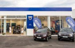 Dacia a produs, în 2018, peste 335.000 de vehicule