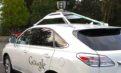 Maşinile fără şofer şi impactul în economia europeană