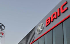 Chinezii de la BAIC preiau o participaţie de 5% la Daimler