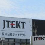 JTEKT extinde producţia fabricii de rulmenţi Koyo România