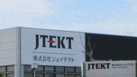 JTEKT extinde producţia la fabrica de rulmenţi Koyo România